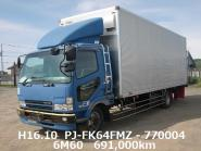 Used truck MITSUBISHI FUSO FIGHTER